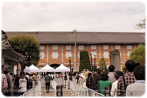 sayomaru13-238.jpg