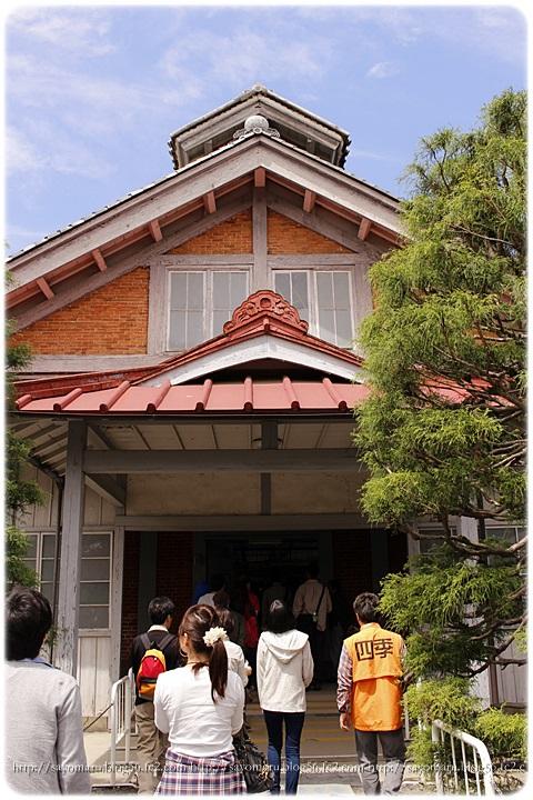sayomaru13-250.jpg
