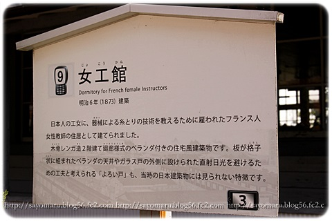 sayomaru13-265.jpg