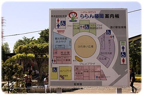 sayomaru13-268.jpg
