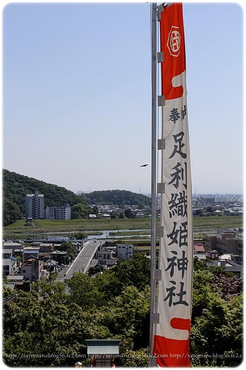sayomaru13-288.jpg