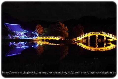 sayomaru13-457.jpg