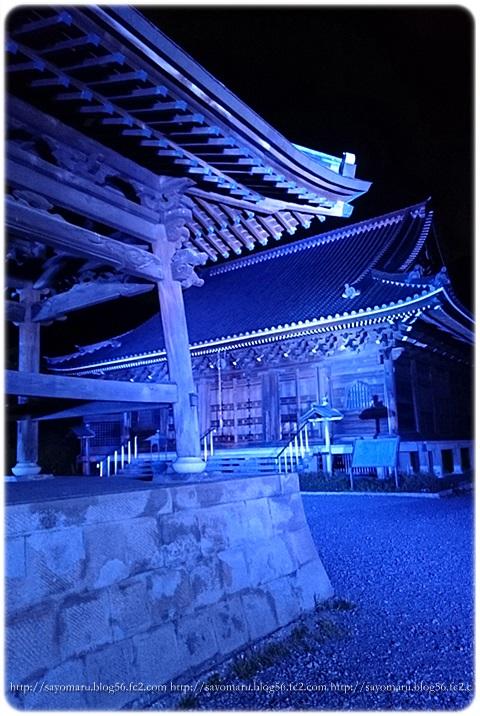 sayomaru13-463.jpg