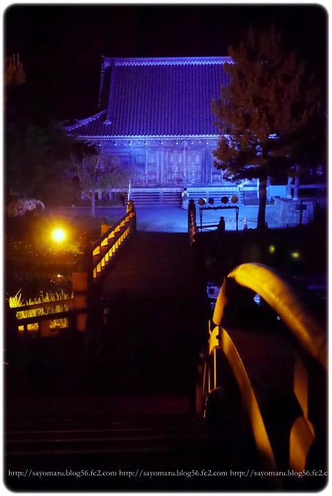 sayomaru13-464.jpg