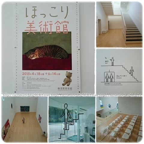 sayomaru13-475.jpg