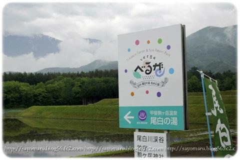sayomaru13-479.jpg