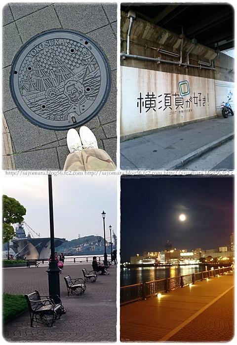 sayomaru13-536.jpg