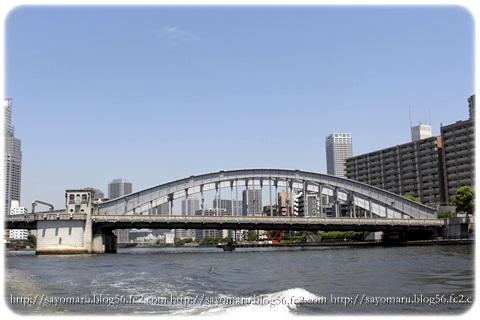 sayomaru13-607.jpg