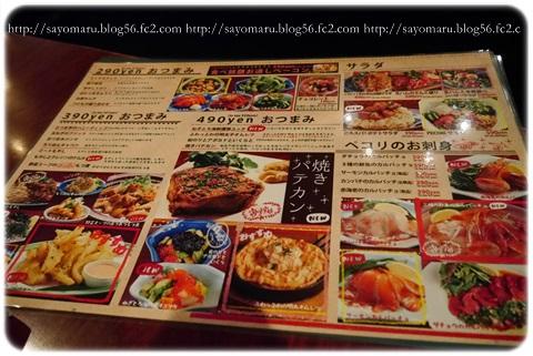 sayomaru13-635.jpg