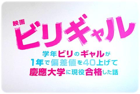sayomaru13-87.jpg