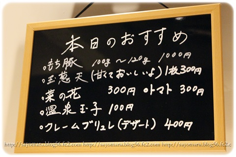 sayomaru13-98.jpg