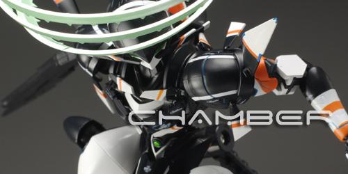 gsc_chamber043.jpg