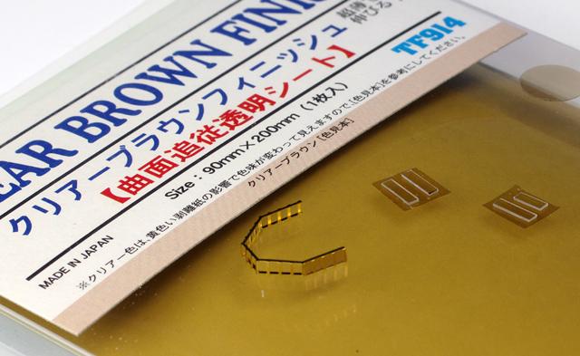 hasegawa_akagi211.jpg