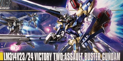 hguc_assaultbuster002.jpg