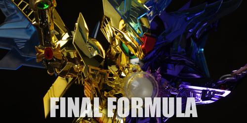 sdx_finalformula061.jpg