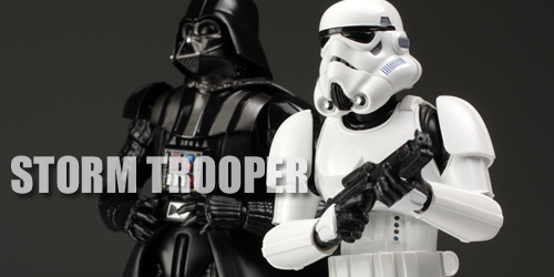 shf_trooper026.jpg