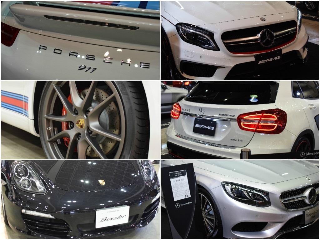 20150102_Car2.jpg