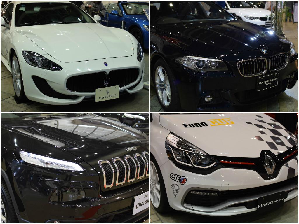 20150102_Car4.jpg