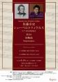 2015-04-16_flyer