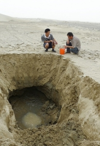 Desert groundwater