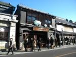 小江戸の風景