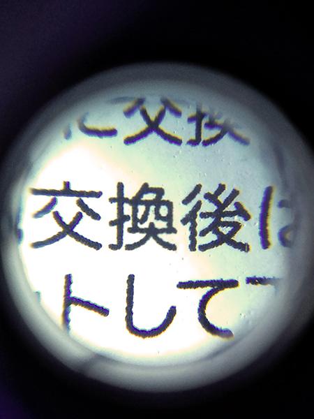 sizeretouchF1000010.jpg