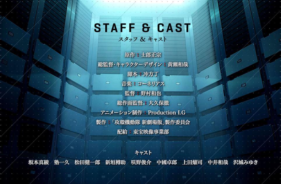 koukaku-a-2015-stafe&cast
