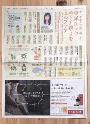 yuka003.jpg