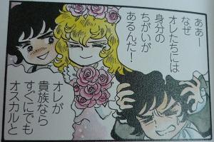 結婚した~い