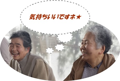 足湯 534-crop