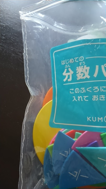 KIMG3193