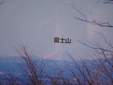 富士山看板