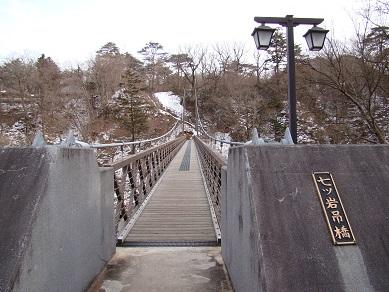七つ岩吊り橋