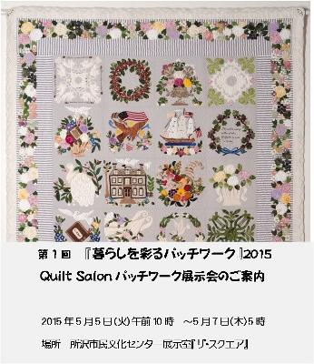 展示会はがき (346x400)