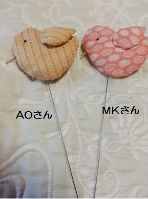 小鳥  AOさん  MKさん 2015.3.4