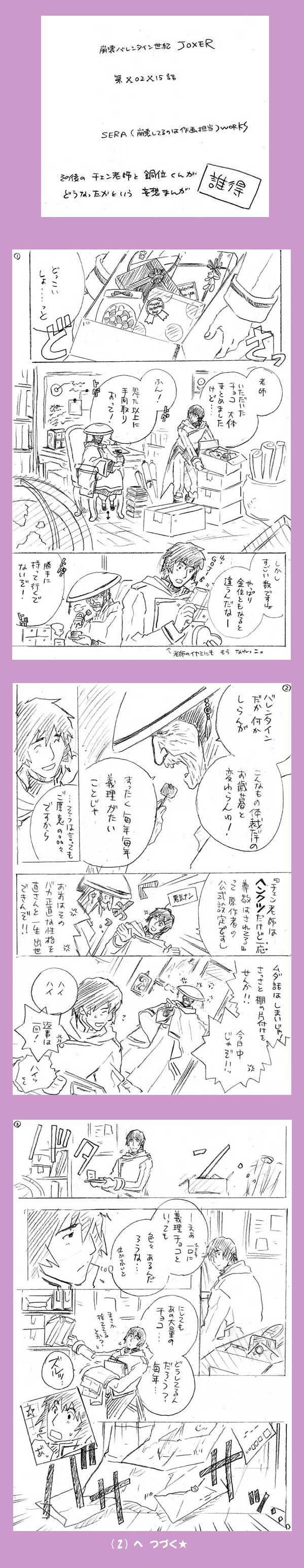 15VD2_mae.jpg