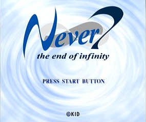 Never7 ~the end of infinity~