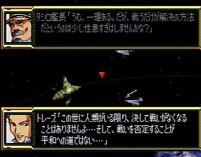 スーパーロボット大戦F 完結編