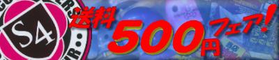 bnr_500_2.png