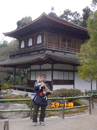 7銀閣寺前