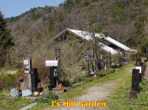 1Js Hill Garden