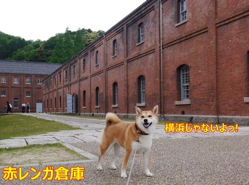 7レンガ倉庫