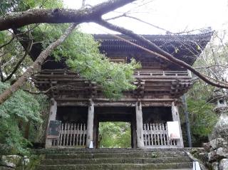 31竹林寺-山門26