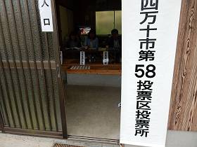 5-0412-11-s.jpg