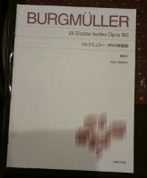 ブルクミュラー2