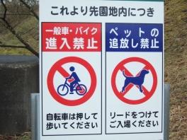 2015_0405横浜0001