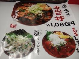 2015_0405横浜0031