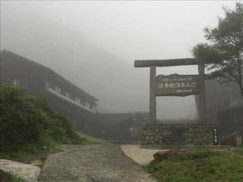 坊がつる 法華院温泉山荘