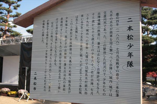 1116 福島005