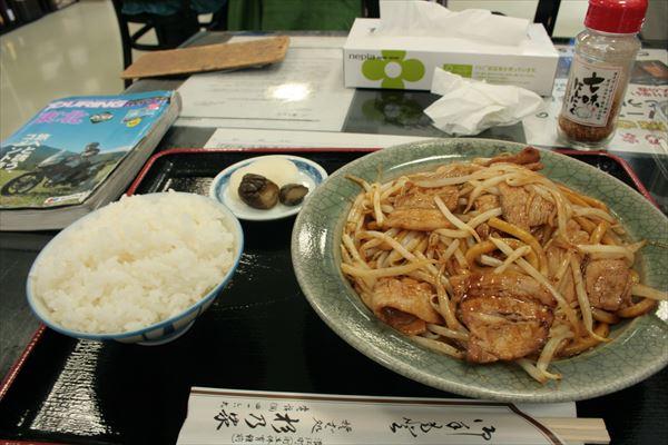 1116 福島021